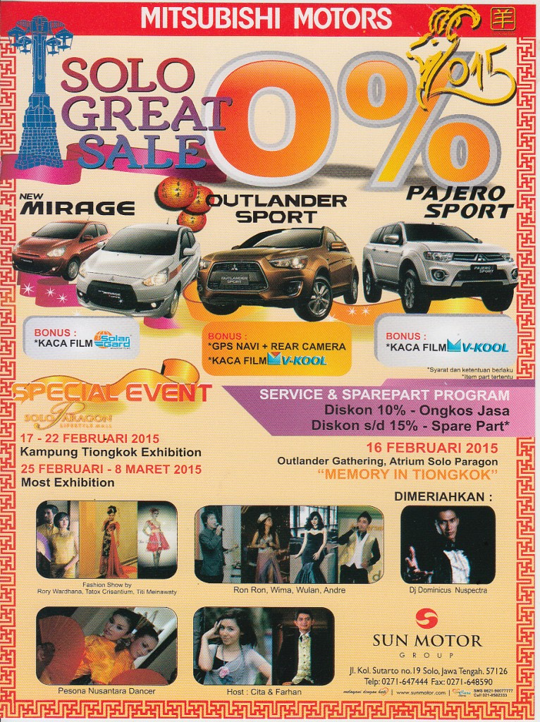 SOLO GREAT SALE 2015